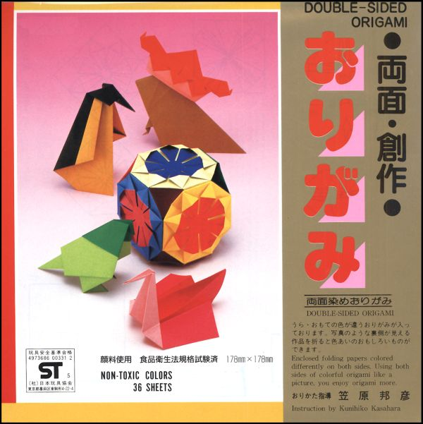 "Double-sided Colored Origami Paper (7"" x 7"" Square) - 36 sheets"