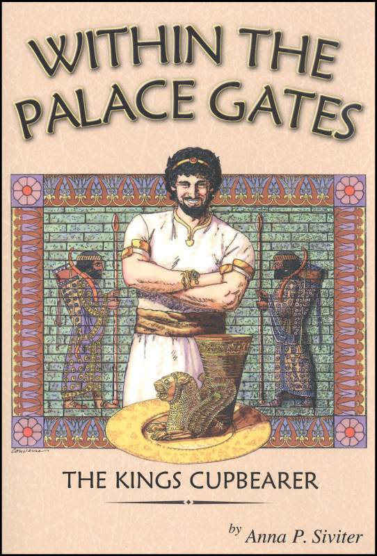 Within the Palace Gates