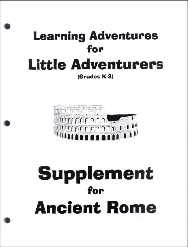 Supplement for Little Adventurers: Ancient Rome