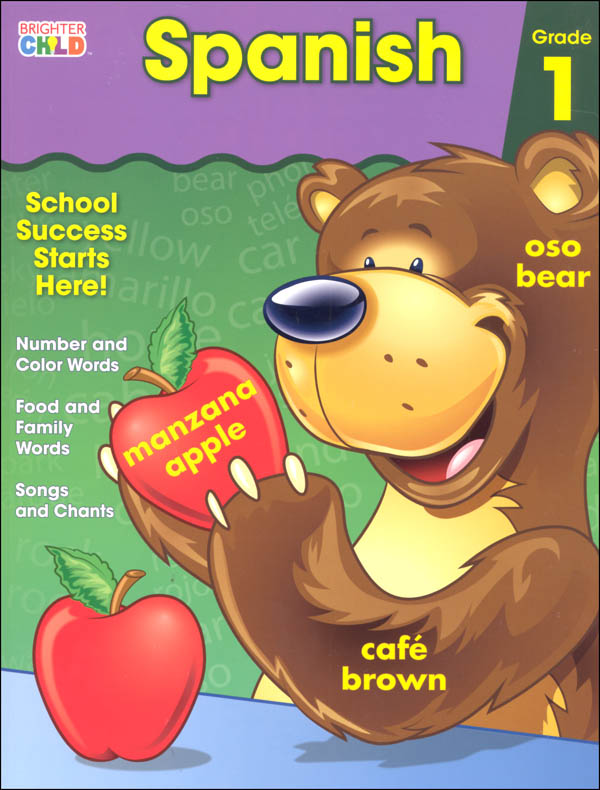 Spanish Grade 1 Workbook (Brighter Child)