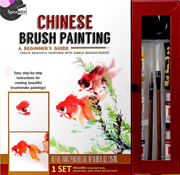 Introduction To Chinese Brush Painting (Intro To)