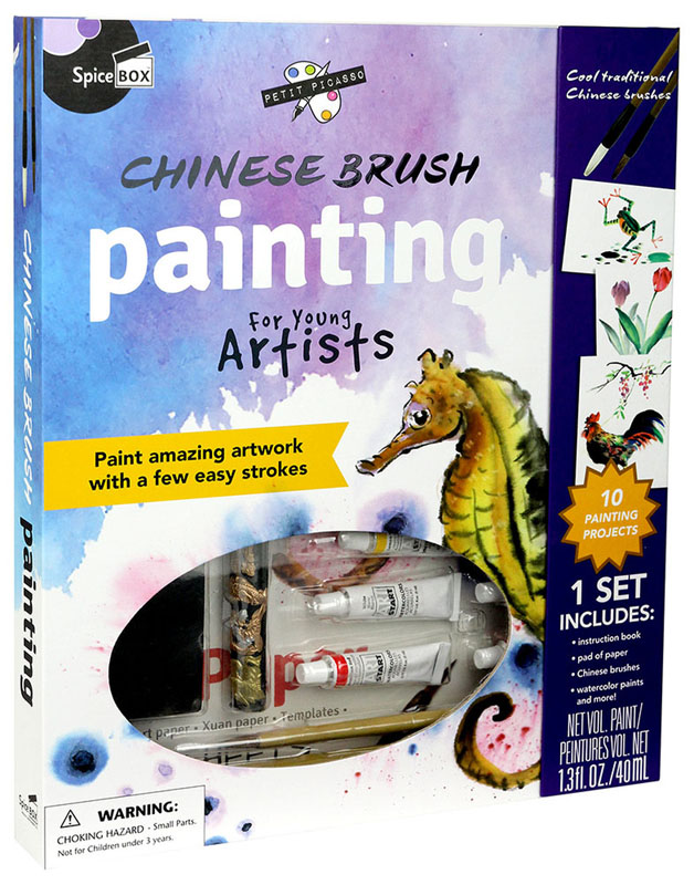 Chinese Brush Painting for Young Artists (Petit Picasso)
