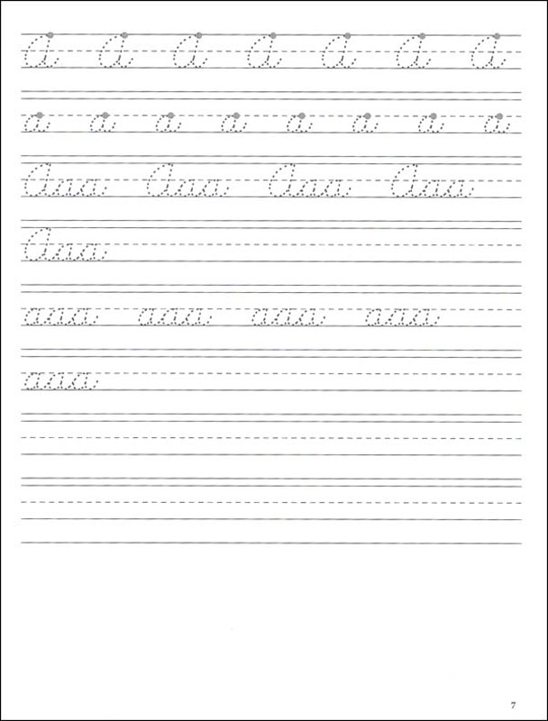 Cursive Practice Sheets Memoria Press 9781615387106