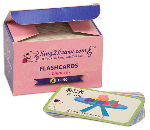 Sing2Learn Chinese Flashcards A 1-150