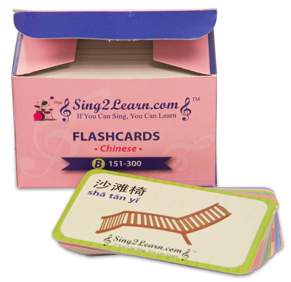 Sing2Learn Chinese Flashcards B 151-300