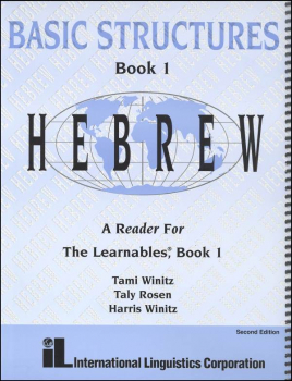 Hebrew Basic Structures 1 Book Only