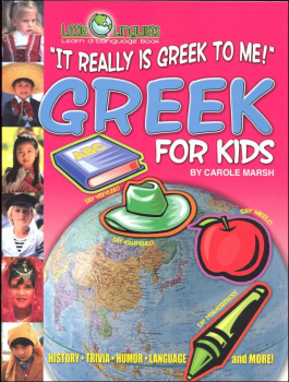 Greek For Kids (Little Linguists)