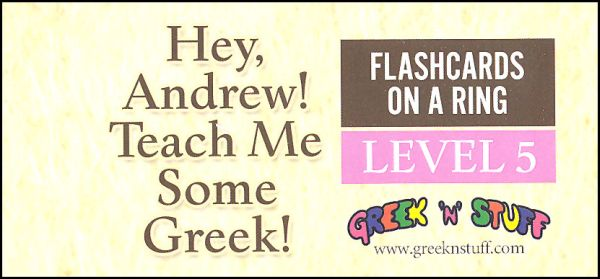 Hey, Andrew! Teach Me Some Greek! Flashcards on a Ring Level 5