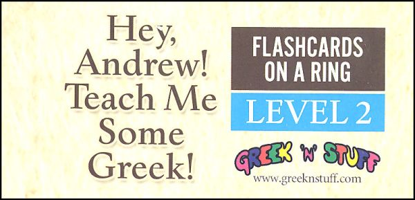 Hey, Andrew! Teach Me Some Greek! Flashcards on a Ring Level 2
