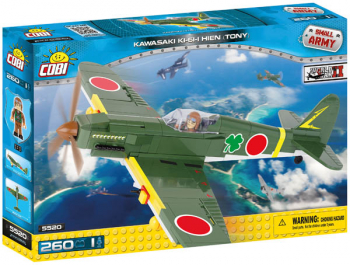 Kawasaki Ki-61-I - 260 pieces (Small Army II World War Planes)