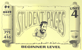 Beginner Student Pages for Lessons 391-416