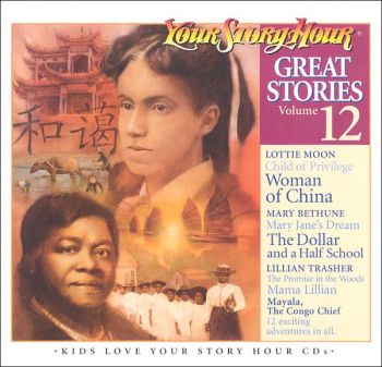 Great Stories Volume 12 CD Album