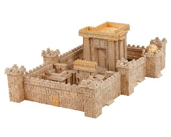 Temple in Jerusalem 1350 Piece Mini Bricks Construction Set