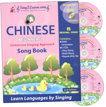Chinese Beginner 3A Combo (Song Book, CDs, DVD)
