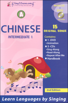 Chinese Intermediate 1A Combo (Song Book, CDs, DVD)