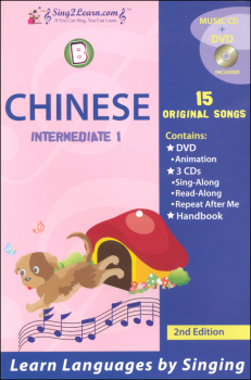 Chinese Intermediate 1B Combo (Song Book, CDs, DVD)