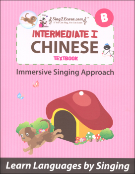 Chinese Intermediate 1B Textbook