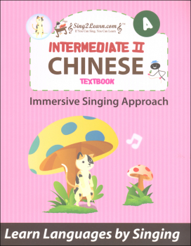 Chinese Intermediate 2A Textbook