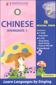 Chinese Intermediate 2B Combo (Song Book, CDs, DVD)