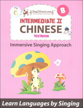 Chinese Intermediate 2B Textbook