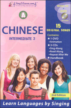 Chinese Intermediate 3A Combo (Song Book, CDs, DVD)