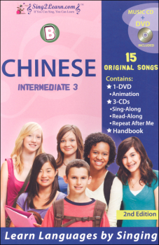 Chinese Intermediate 3B Combo (Song Book, CDs, DVD)
