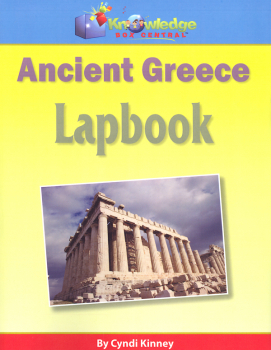 Ancient Greece Lapbook Printed
