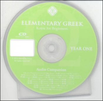 Elementary Greek Koine for Beginners Year One Audio CD