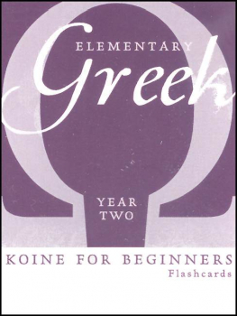 Elementary Greek Koine for Beginners Year Two Flashcards