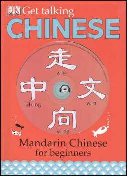 Get Talking Chinese (Mandarin Chinese for Beginners)