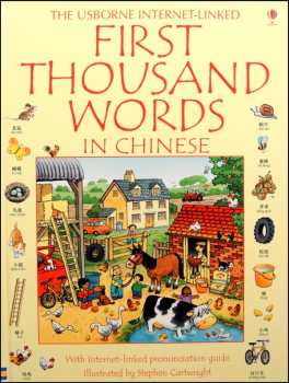 First Thousand Words in Chinese (Usborne Internet-Linked)