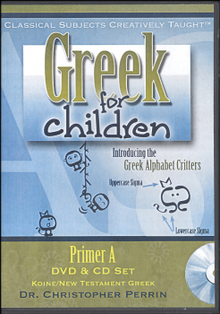 Greek for Children Primer A DVD & Chant CD Set