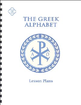 Greek Alphabet Lesson Plans