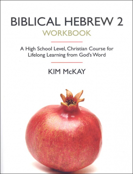 Biblical Hebrew 2 Workbook