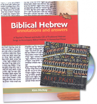 Biblical Hebrew: Annotations and Answers with Traditional Hebrew Songs CD