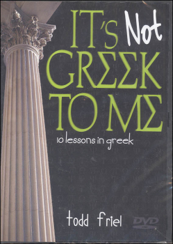 It's Not Greek to Me DVD