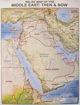 "Middle East Relief Map ""Then and Now"" Laminated (19.5"" x 26"")"