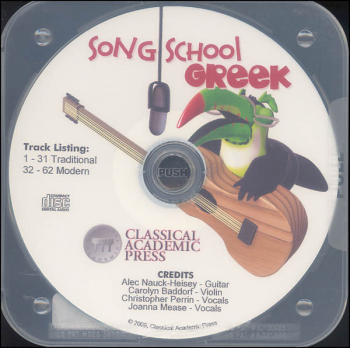 Song School Greek CD Only