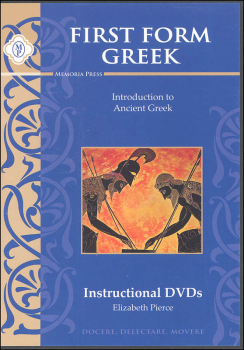 First Form Greek Instructional DVD's