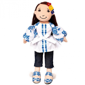 Willow Groovy Girl Doll