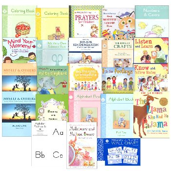 Memoria Press Curriculum Jr. Kindergarten 5-Day Package